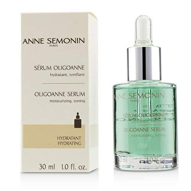法律によりスロット自分自身Anne Semonin Oligoanne Serum 30ml/1oz並行輸入品