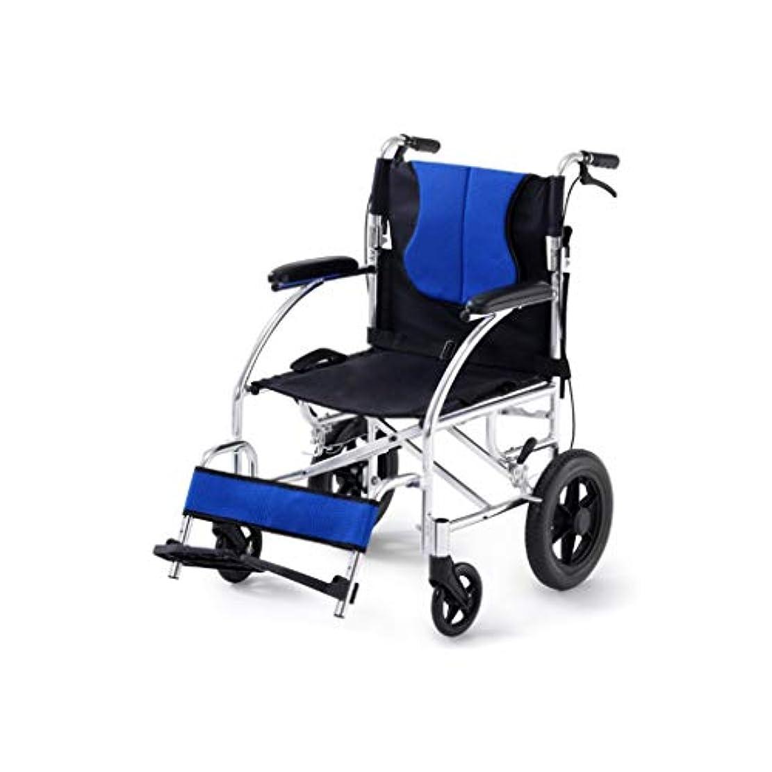 ビスケット大破後方車椅子の手動折りたたみ、ポータブル車椅子、超軽量高齢者向け旅行スクーター (Color : Blue)