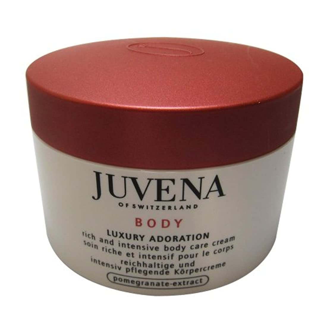 儀式刺します共同選択Juvena - ジュベナBODYボディクリーム200ML - 【並行輸入品】