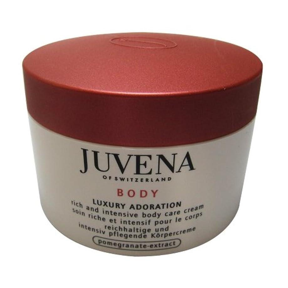 瞑想する活気づける統計Juvena - ジュベナBODYボディクリーム200ML - 【並行輸入品】