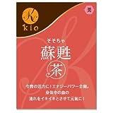 【漢方の氣生】蘇甦茶 (そそちゃ) 20包入り