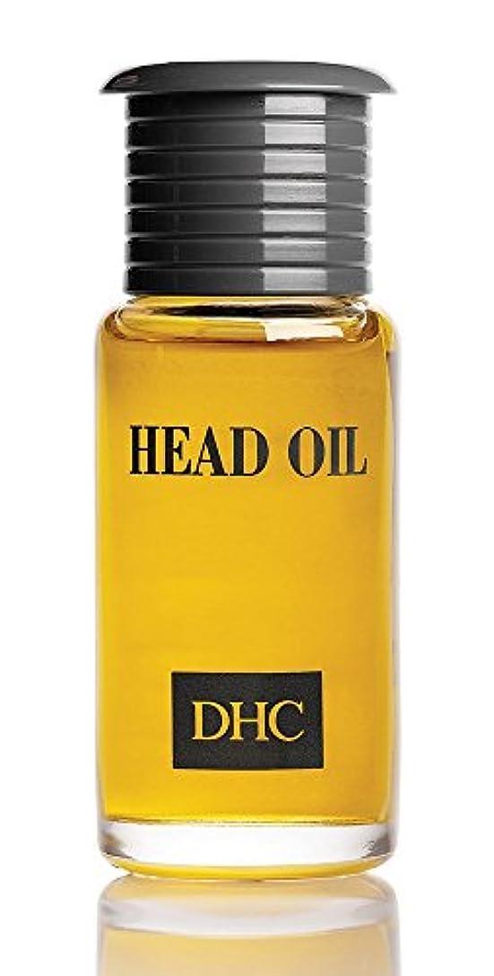 害ヒープホステス【医薬部外品】 DHC薬用ヘッドオイル