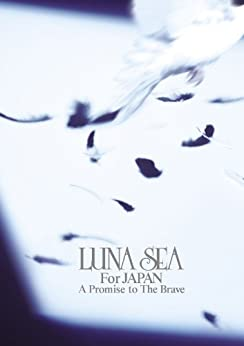 [LUNA SEA]のA Promise to The Brave LUNA SEA公式ツアーパンフレット・アーカイブ1992-2012