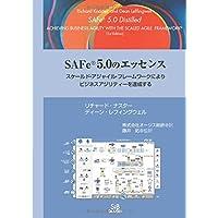 SAFe 5.0のエッセンス: スケールド・アジャイル・フレームワークによりビジネスアジリティーを達成する (00)