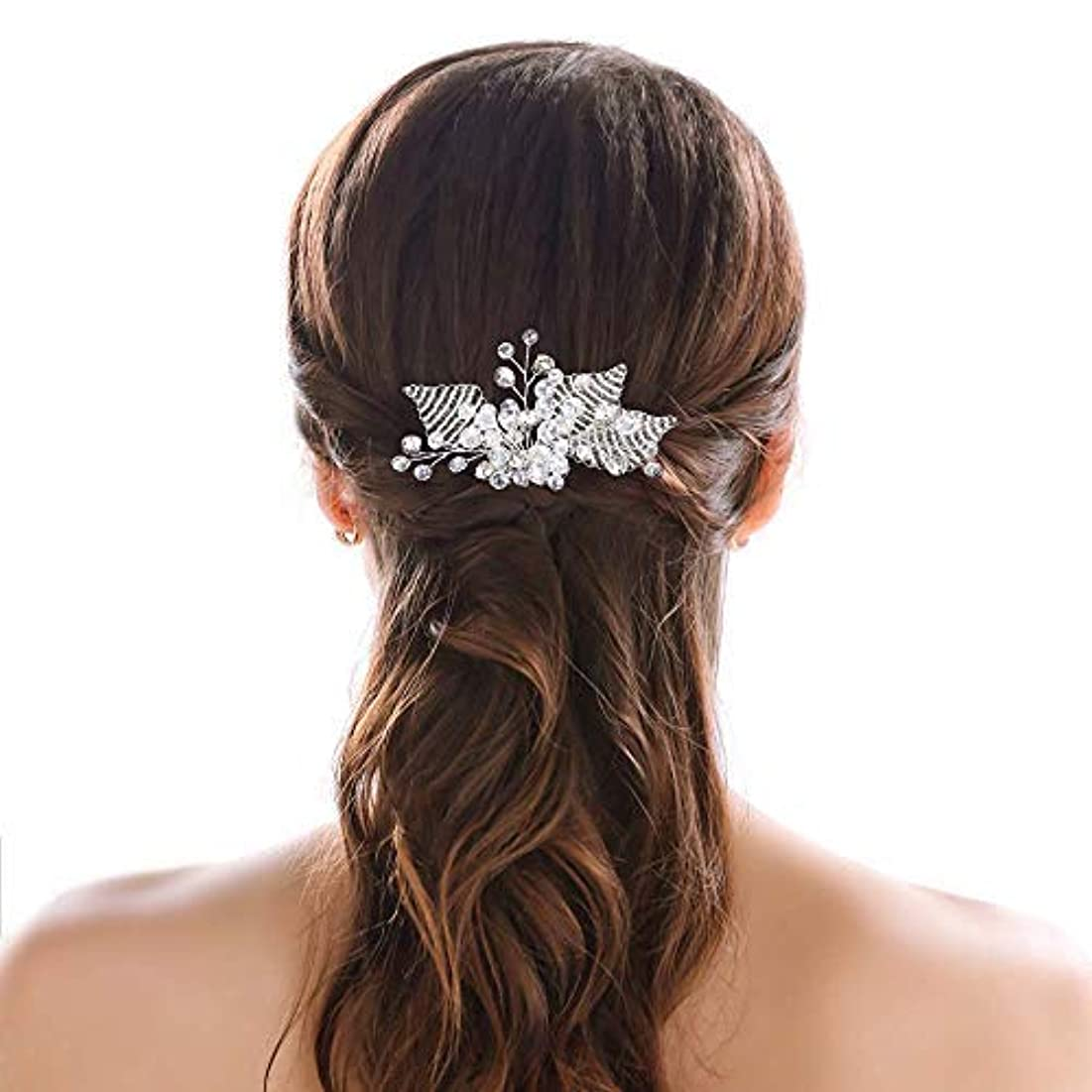 孤独な注釈を付けるマイルドJovono Bride Wedding Hair Comb Bridal Headpieces Beaded Rhinestone Hair Accessories for Women and Girls (Silver...