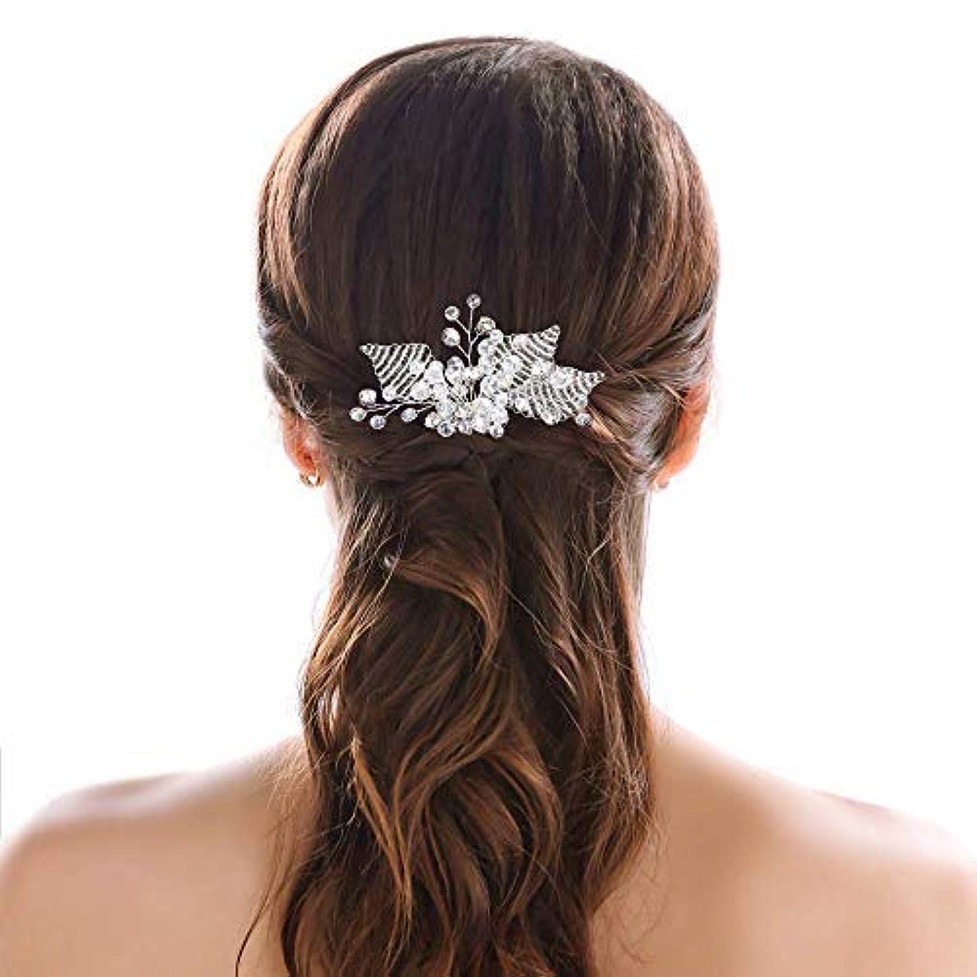 転送国旗かもめJovono Bride Wedding Hair Comb Bridal Headpieces Beaded Rhinestone Hair Accessories for Women and Girls (Silver...