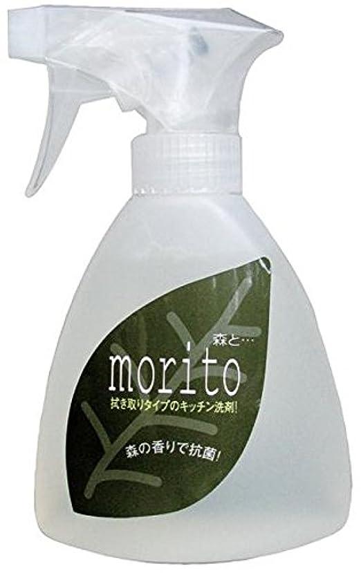 維持すすり泣き含意食器用洗剤 森と スプレー250ml