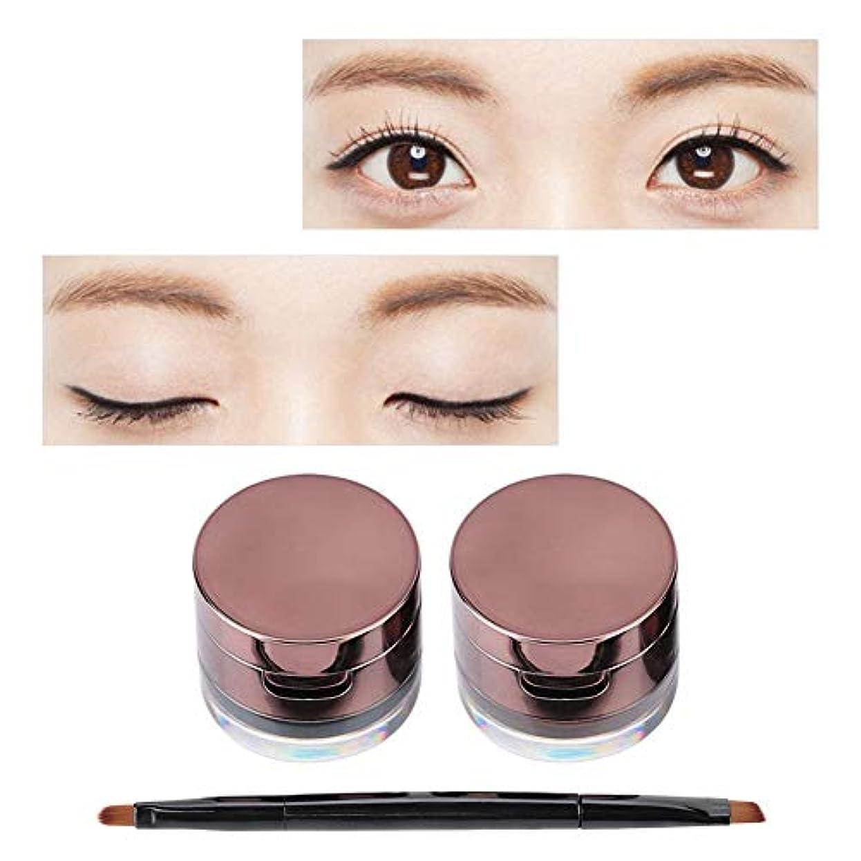 原子炉エコー分析眉毛パウダーセット、ミスファイブメイクアップアイライナー眉毛パウダーセット防水化粧品ブラシキット
