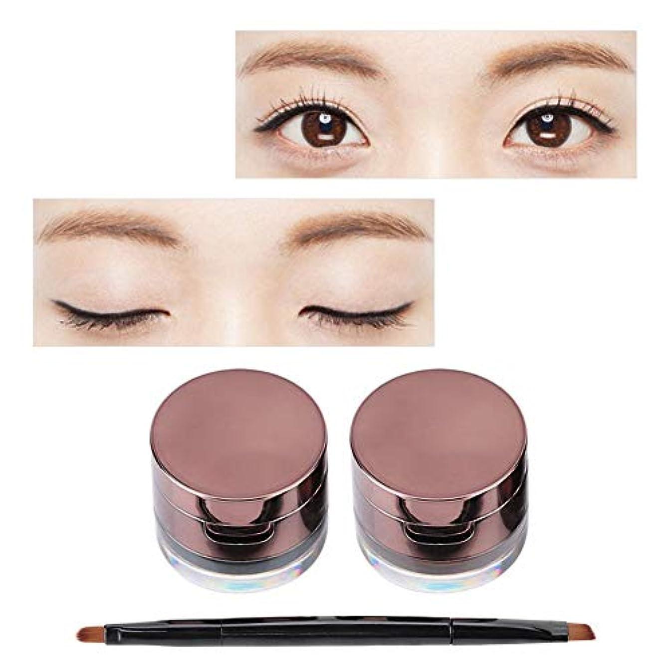 一生基礎誇張眉毛パウダーセット、ミスファイブメイクアップアイライナー眉毛パウダーセット防水化粧品ブラシキット