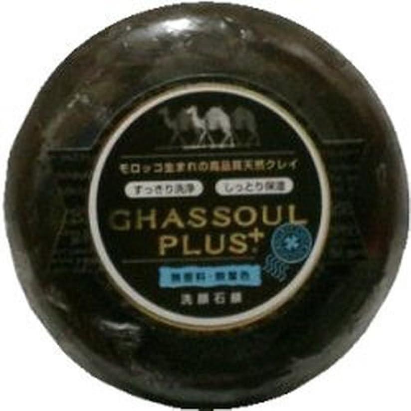 アルカイック検索エンジンマーケティングアレキサンダーグラハムベルガッスールプリュス洗顔石鹸