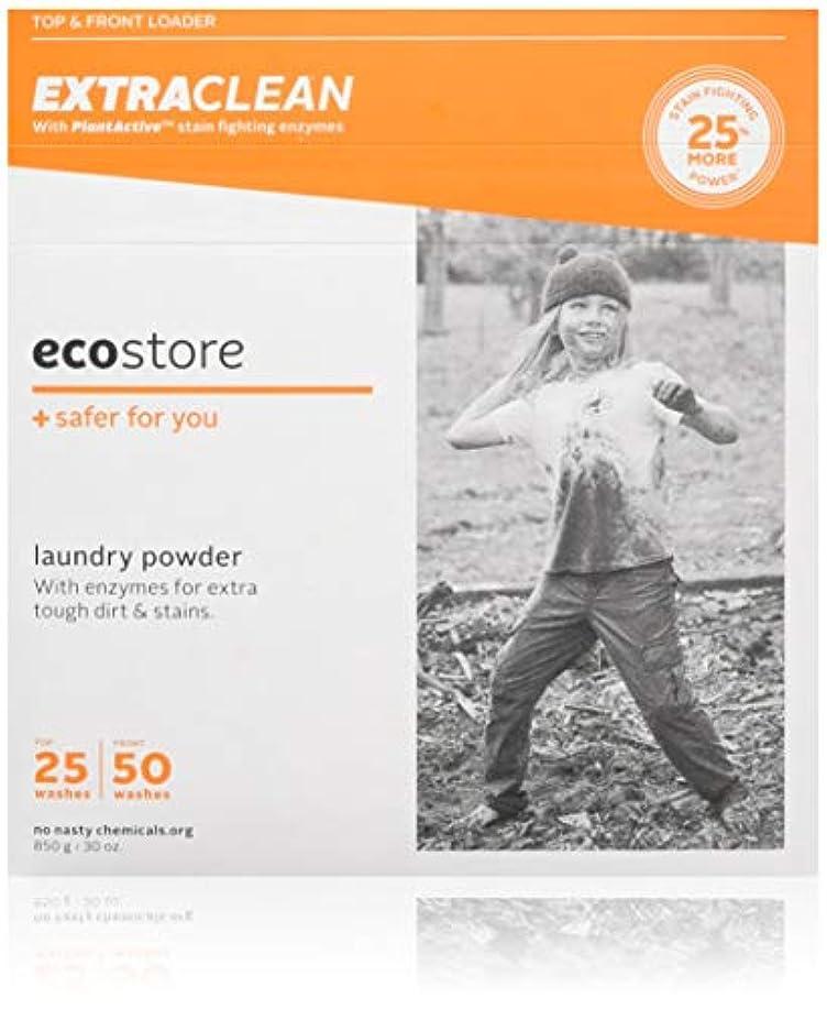 激怒汚物被害者ecostore エコストア ランドリーパウダー 【エクストラクリーン 】 850g 汚れ落とし 洗濯 洗剤