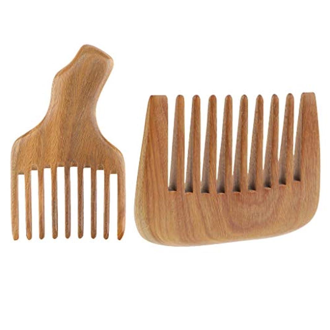 センチメートルブロックするギターウッドコーム ワイド歯 ヘアブラシ 木製櫛 ナチュラル ウッド 2個入り