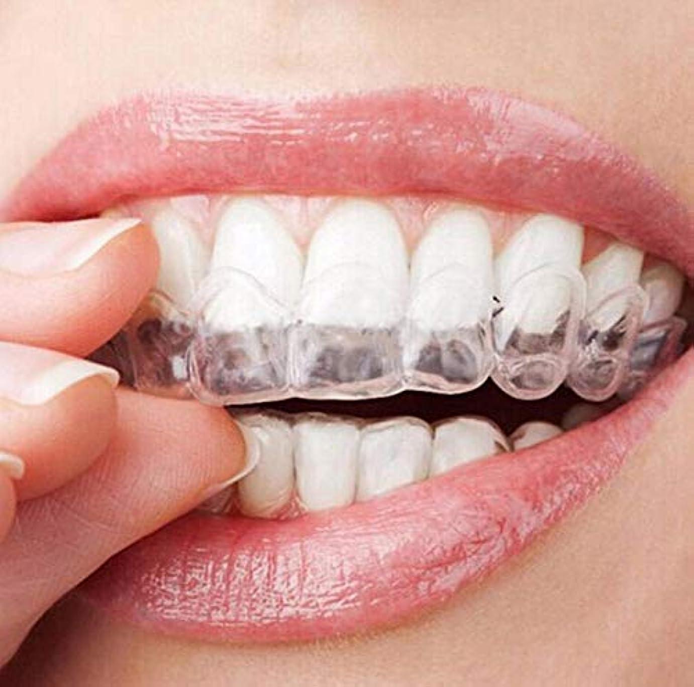 強化防腐剤ホイットニー2ピース/ペア透明 Thermoform 成形可能な口の歯歯科用トレー歯ホワイトニングガードホワイトナー
