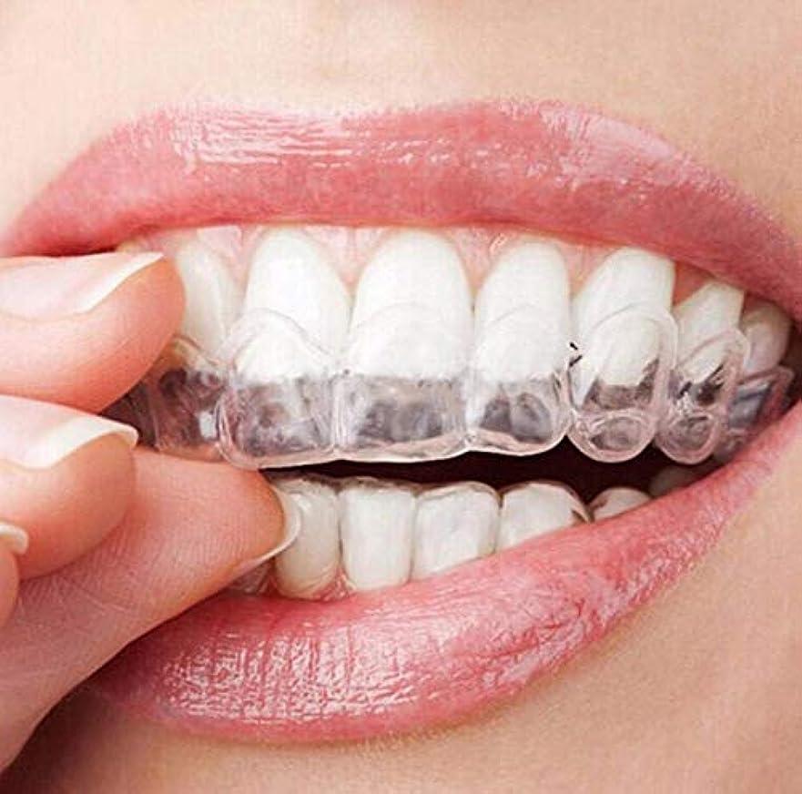 抑制寝る花束2ピース/ペア透明 Thermoform 成形可能な口の歯歯科用トレー歯ホワイトニングガードホワイトナー