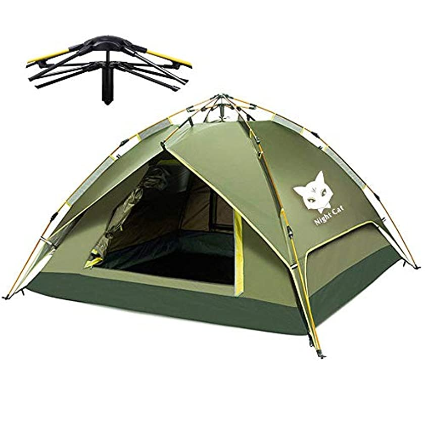 シリングスロット徴収Night Cat Camping Tent 2 3 Persons Easy Instant Pop Up Tent Automatic Hydraulic Double Layer [並行輸入品]