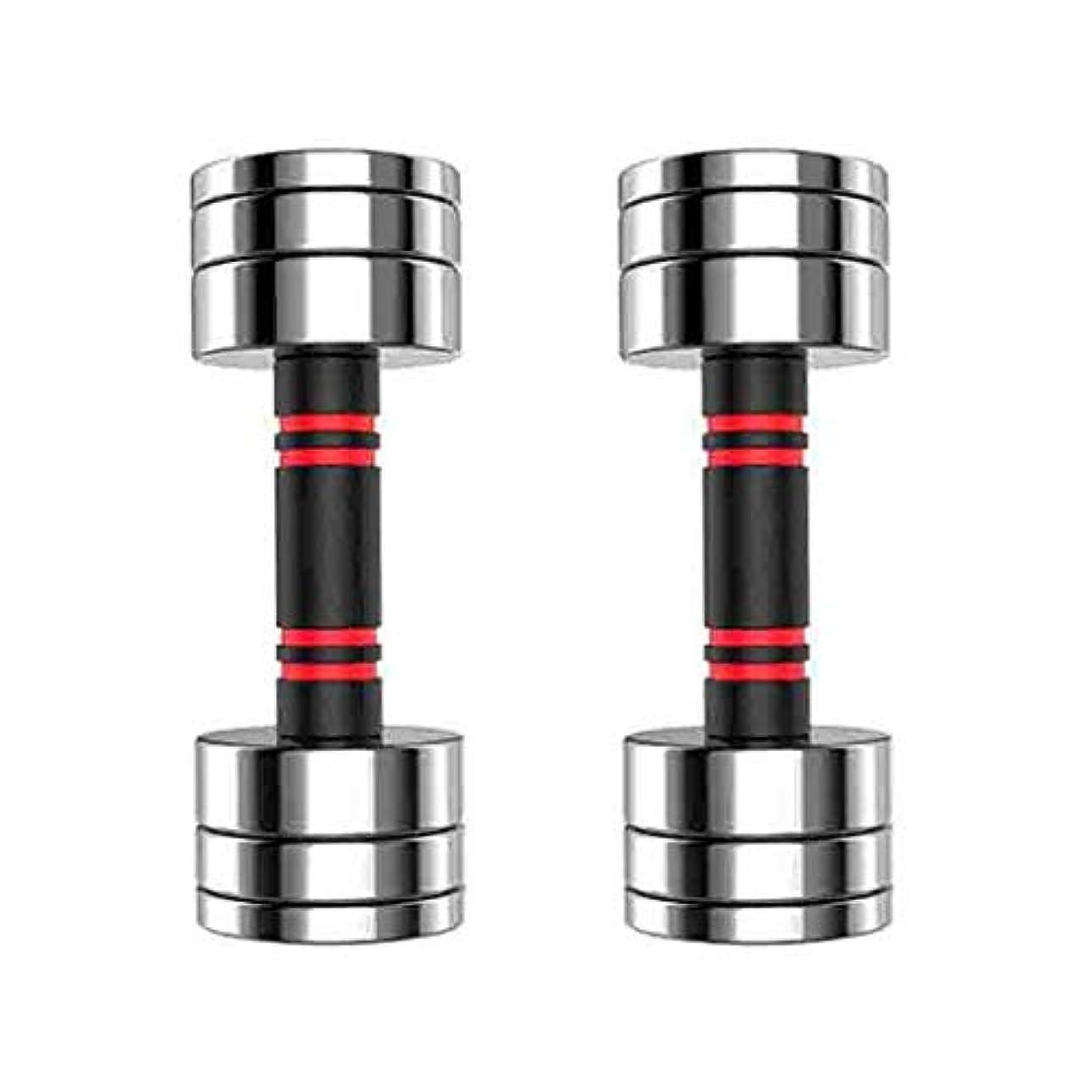 セラーチャンバービットダンベル調節可能なダンベル調節可能な重量、家庭用スポーツ用品純銅ダンベル携帯用ダンベル取り外し可能なダンベル(2パック)