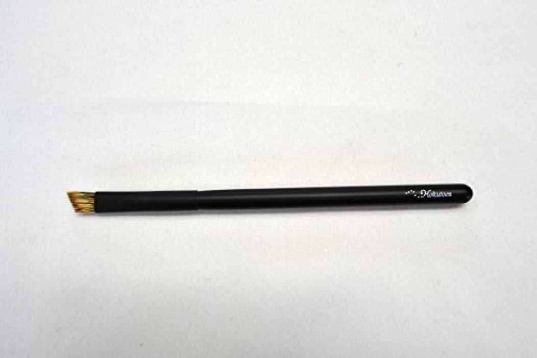 スクリュー展開する予定熊野筆 北斗園 Kシリーズ アイブロウブラシ(黒)