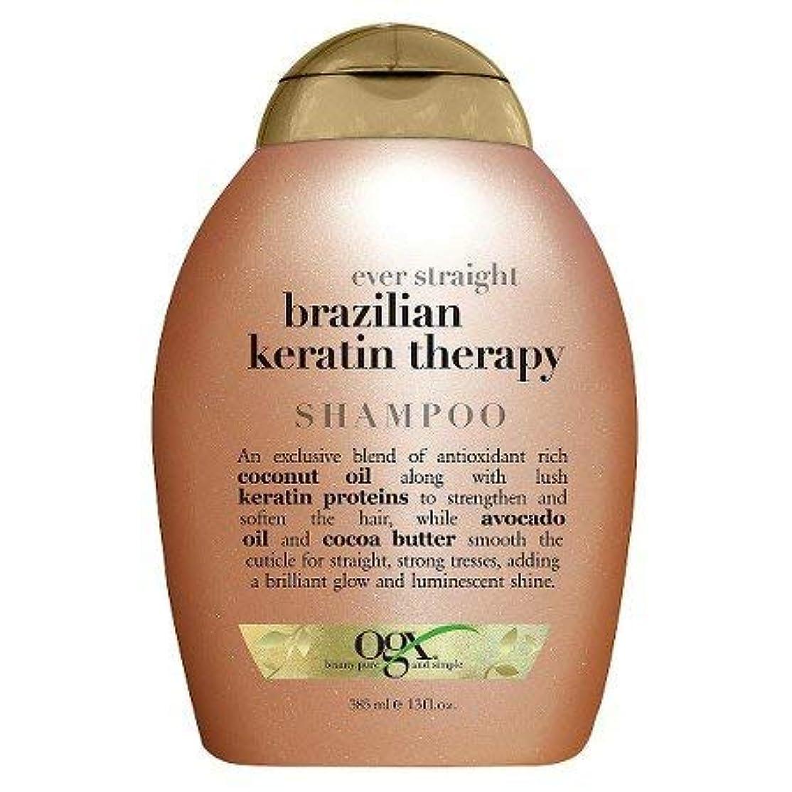 スパイ見分けるさまようOGX Ever Straight Sulfate & Sodium Free Brazilian Keratin Therapy Shampoo 360ml エヴァーストレートブラジルケラチンセラピーシャンプーシャンプー...