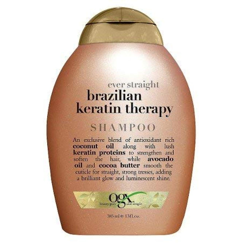 豊かな欺く航空OGX Ever Straight Sulfate & Sodium Free Brazilian Keratin Therapy Shampoo 360ml エヴァーストレートブラジルケラチンセラピーシャンプーシャンプー...