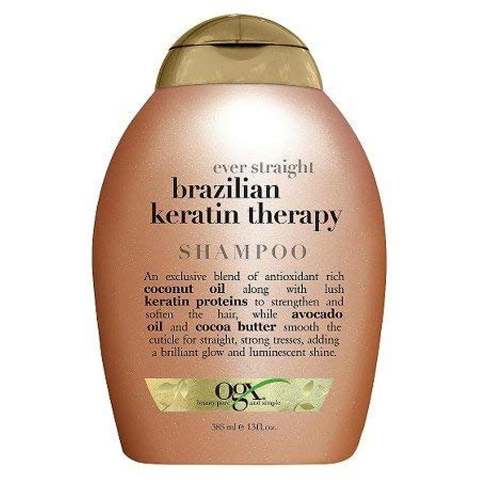 キャラクターゲーム主要なOGX Ever Straight Sulfate & Sodium Free Brazilian Keratin Therapy Shampoo 360ml エヴァーストレートブラジルケラチンセラピーシャンプーシャンプー...