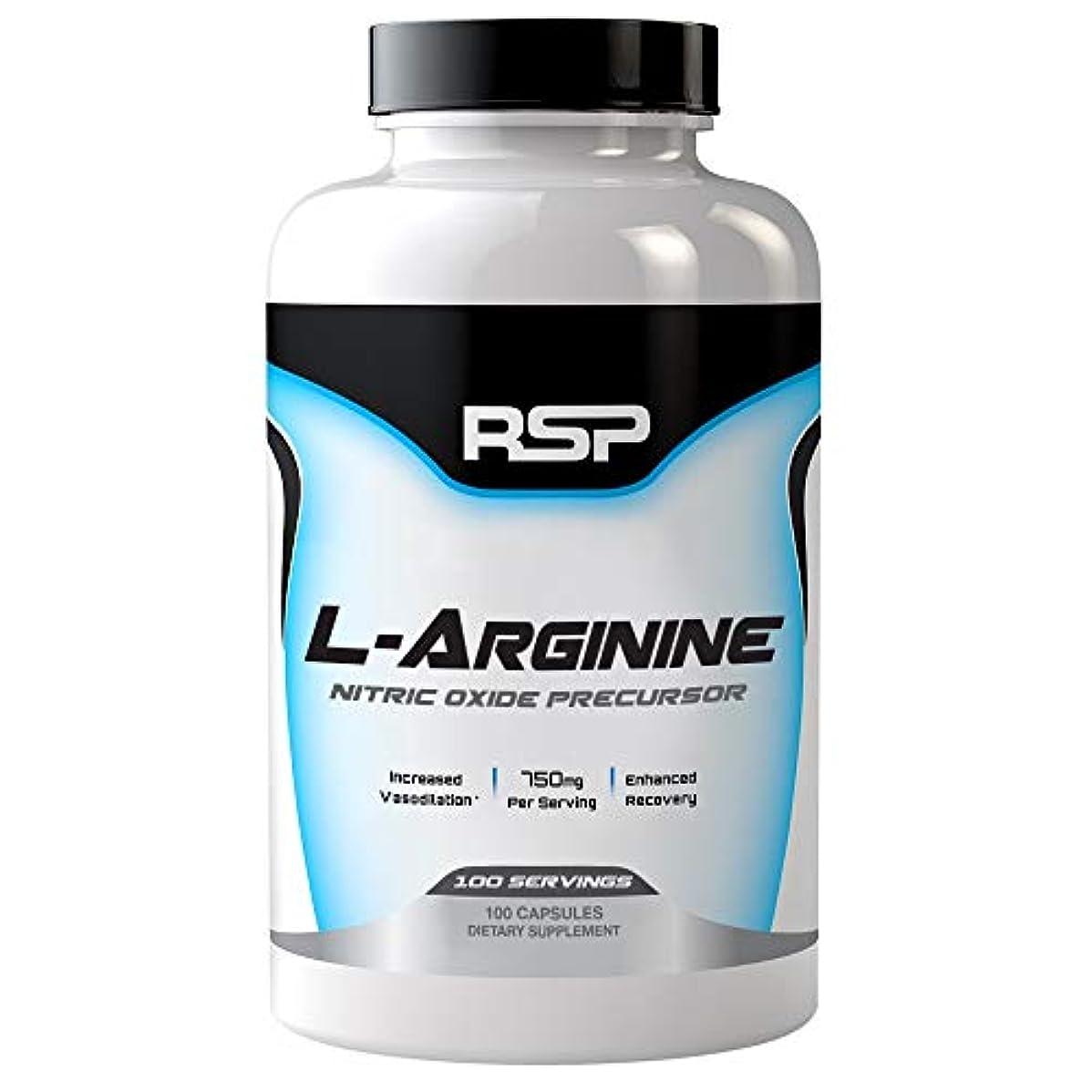 RSPニュートリション L-アルギニン一酸化窒素前駆体100カプセル750mg