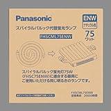 パナソニック 75形スパイラルパルック蛍光灯・ナチュラル色Panasonic FHSCML75ENW