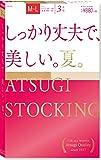 [アツギ] ストッキング ATSUGI STOCKING(アツギ ストッキング) しっかり丈夫で、美しい。【夏】 〈3足組〉 レディース FP8883P ベビーベージュ 日本 S~M (日本サイズS-M相当)