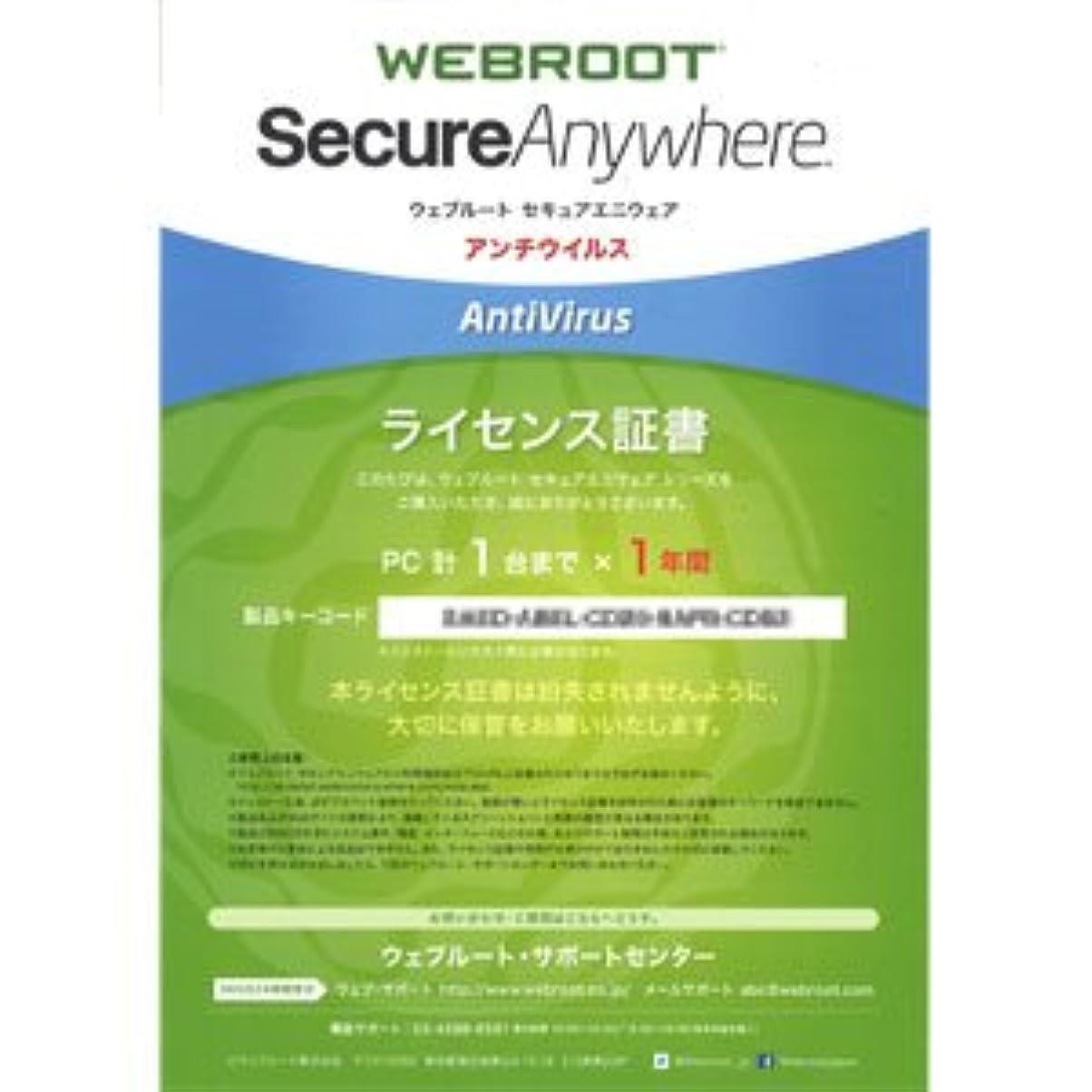 で出来ているバウンス徴収Webroot SecureAnywhere AntiVirus 1ユーザー 1年版 [ライセンス版]