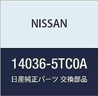 NISSAN(ニッサン) 日産純正部品 エキゾースト ガスケツト 14036-5TC0A