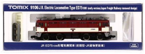 TOMIX Nゲージ9106Jr ed75–1000形電気機関車(前モデル?用語JR貨物更新車)