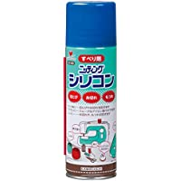 KAWAGUCHI すべり剤 ニッティングシリコン 220ml TK10140
