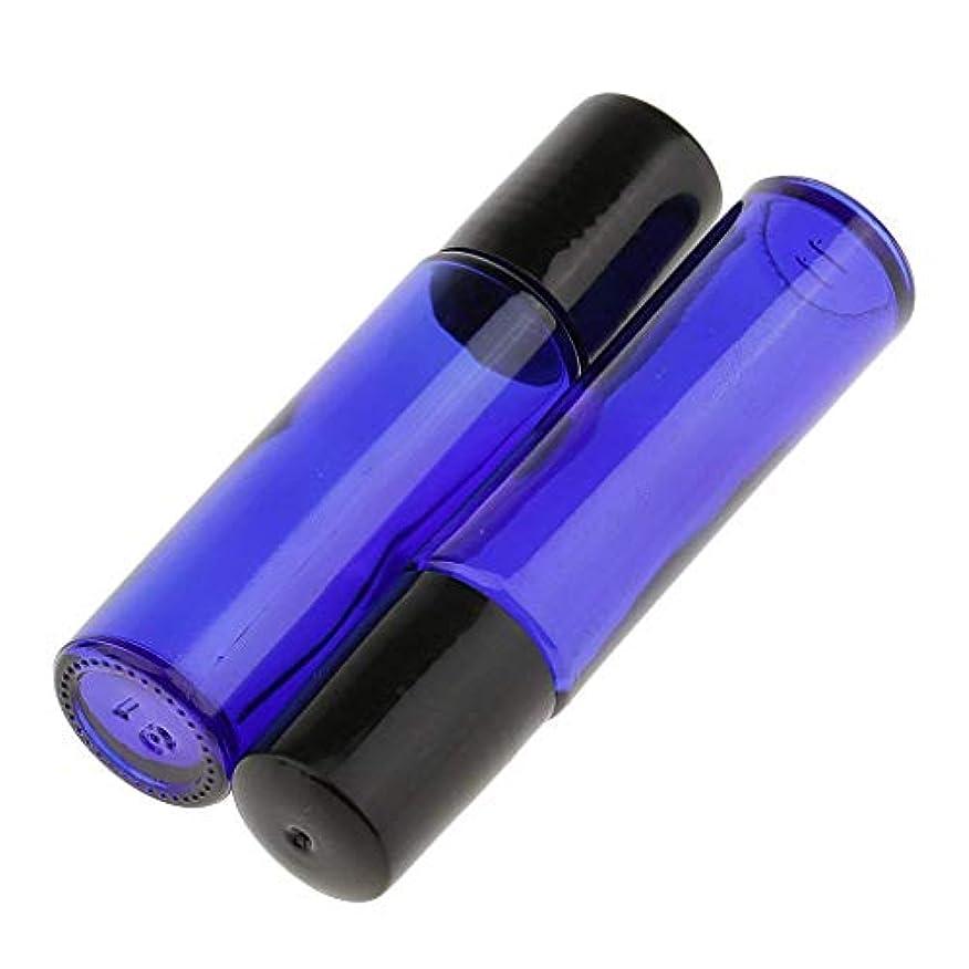 刺激する父方の人質ロールオンボトル 遮光瓶 ガラスロールタイプ 2 本セット