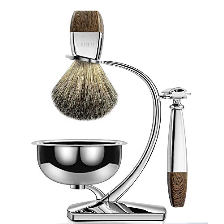彫刻家優先比較的GRUTTI かみそりスタンド カミソリシェービングブラシスタンド 用 スタンド ホルダー ラック 洗顔 髭剃りメンズシェーバー シェービング用アクセサリー (かみそり)