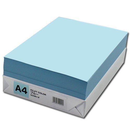 カラーコピー用紙 ブルー A4 500枚...