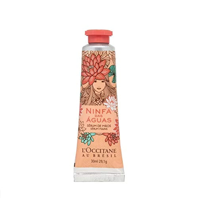 エジプト人チーズ乱すロクシタン(L'OCCITANE) オー ド ニンファ ハンドクリーム 30ml