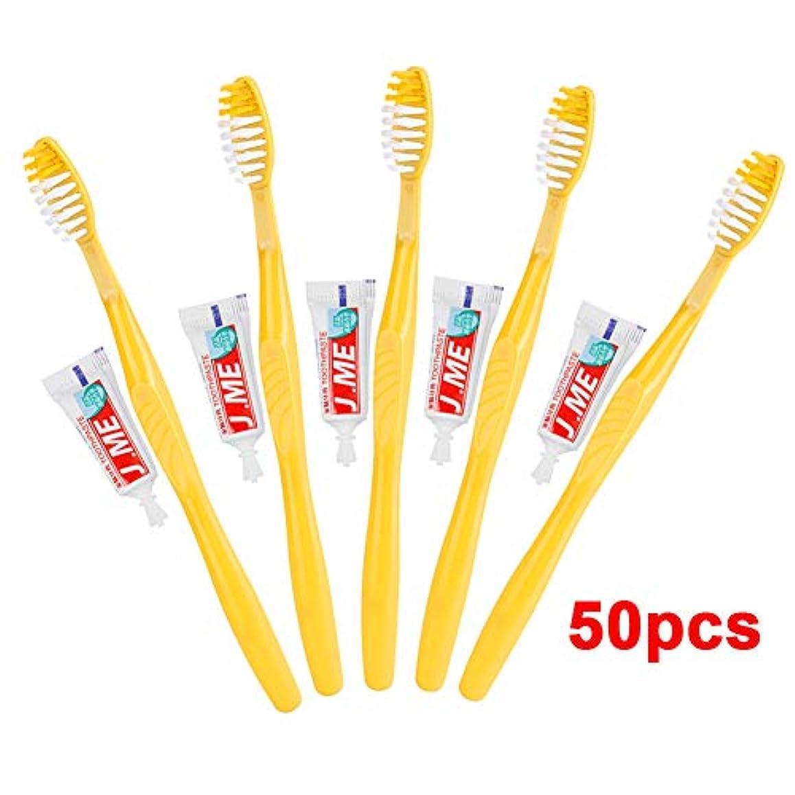 それぞれ患者動揺させるDoo 超安い 50本入り 業務用使い捨て歯ブラシセット ハミガキ粉付き 使い捨て歯ブラシ ビジネス ホテル 工業用