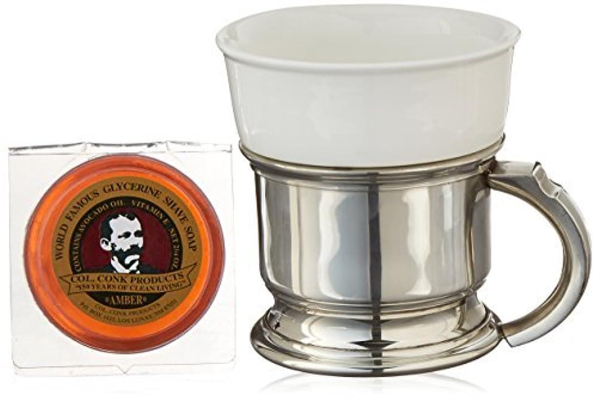 朝食を食べる素晴らしきトラックColonel Conk No.127 Shaving Mug with Pewter Caddy [並行輸入品]