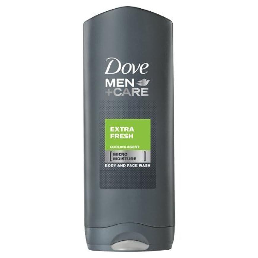 アナログ保護尊厳Dove for Men Extra Fresh Body and Face Wash 250 ml by Dove [並行輸入品]