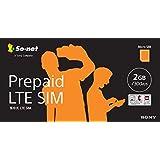 So-net Prepaid LTE SIM プラン2.2G マイクロSIM