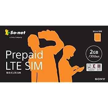 So-net Prepaid LTE SIM プラン2G マイクロSIM