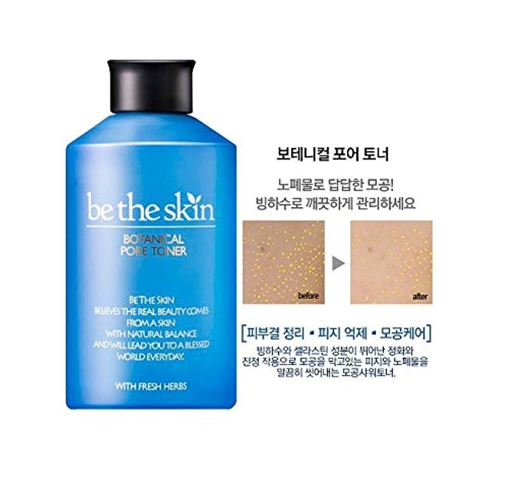 社交的溶融呼吸Be the Skin ボタニカル ポア トナー / Botanical Pore Toner (150ml) [並行輸入品]
