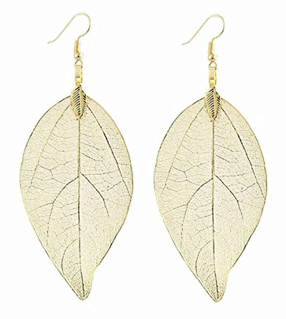 ラフト栄光畝間七里の香 プレミアム品質の女性ボヘミアンアウト葉の形のイヤリングロングペンダントドロップシック