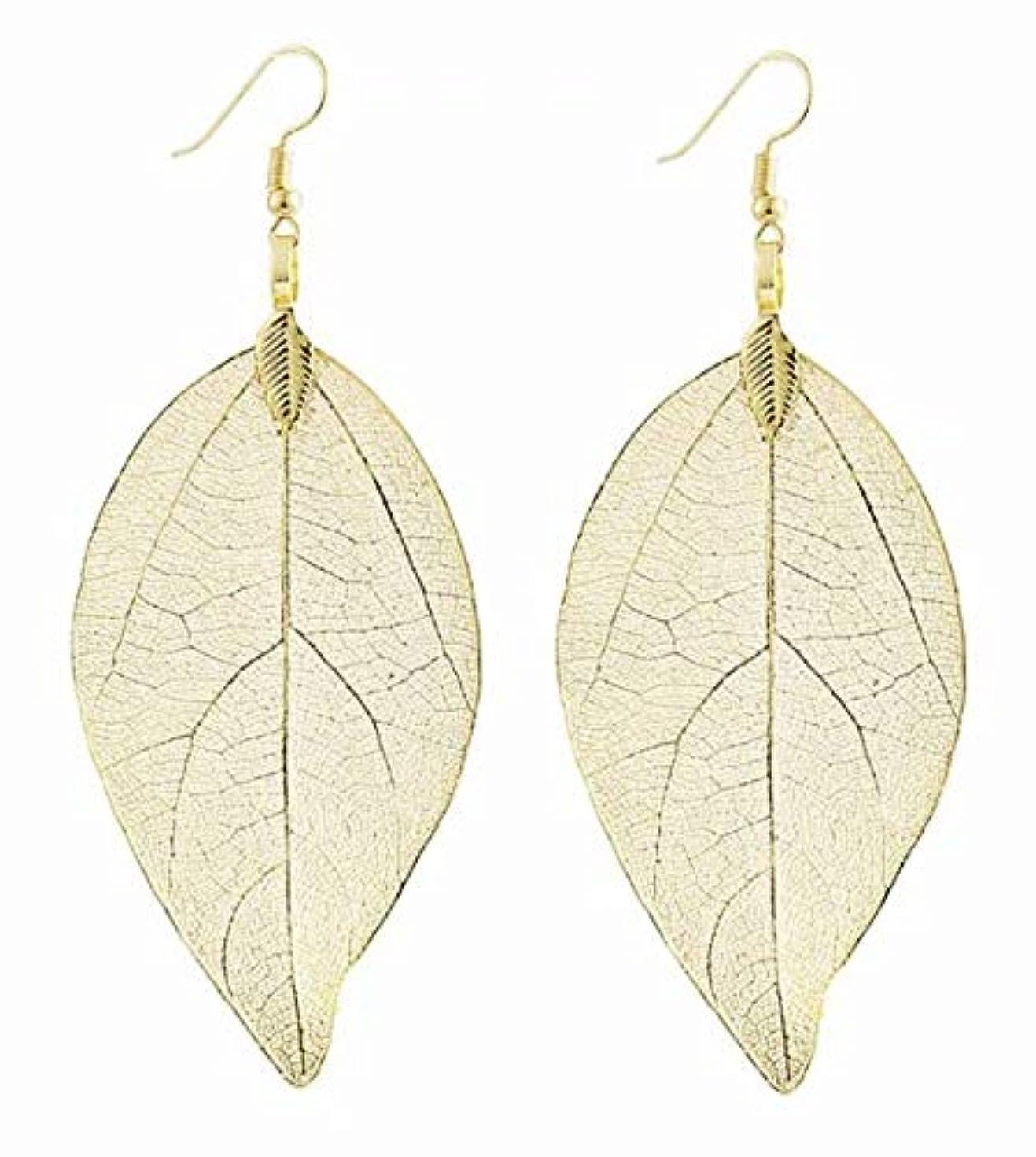 引数溶接神秘七里の香 プレミアム品質の女性ボヘミアンアウト葉の形のイヤリングロングペンダントドロップシック