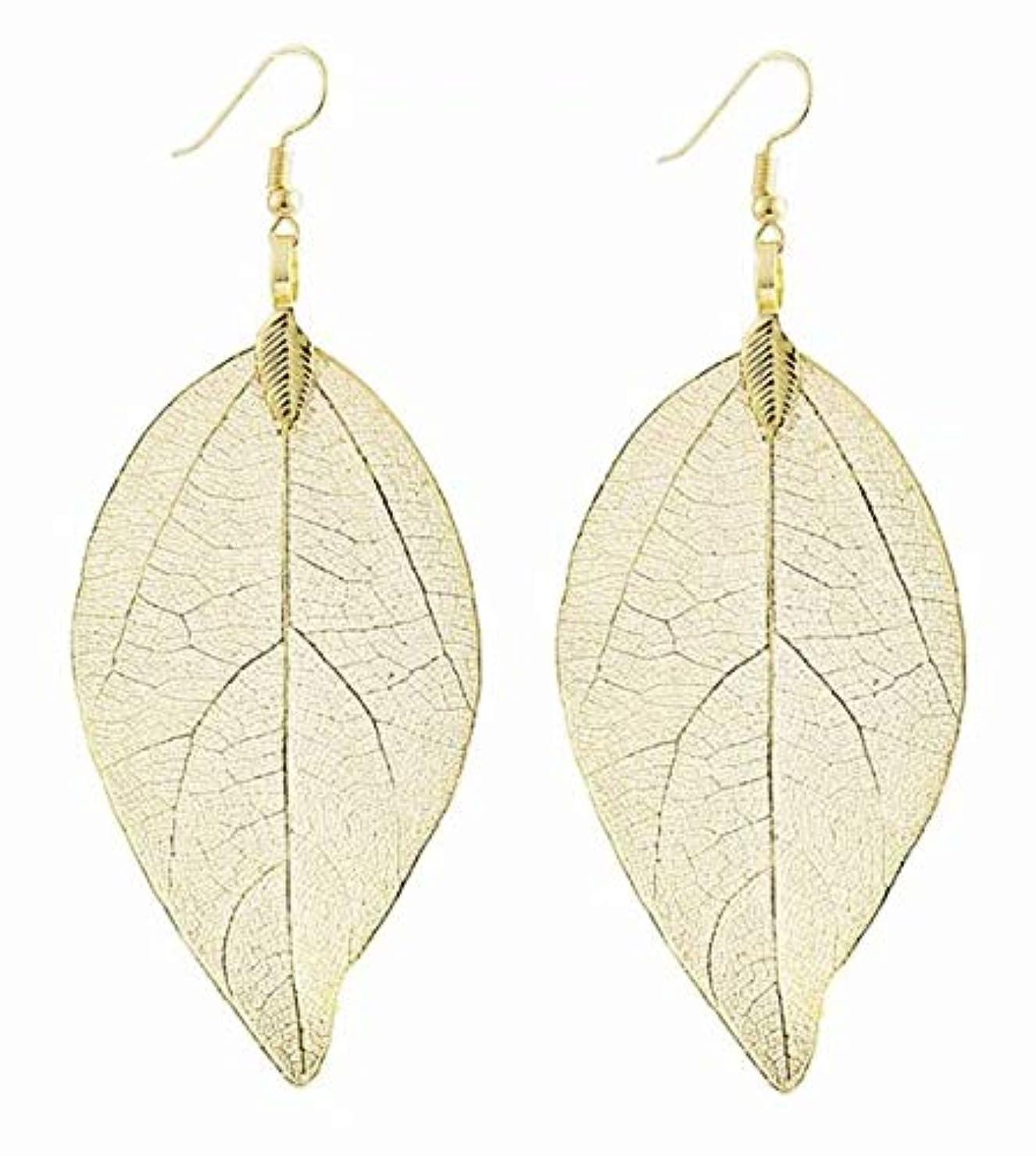 巻き取りマーベルしなやか七里の香 プレミアム品質の女性ボヘミアンアウト葉の形のイヤリングロングペンダントドロップシック