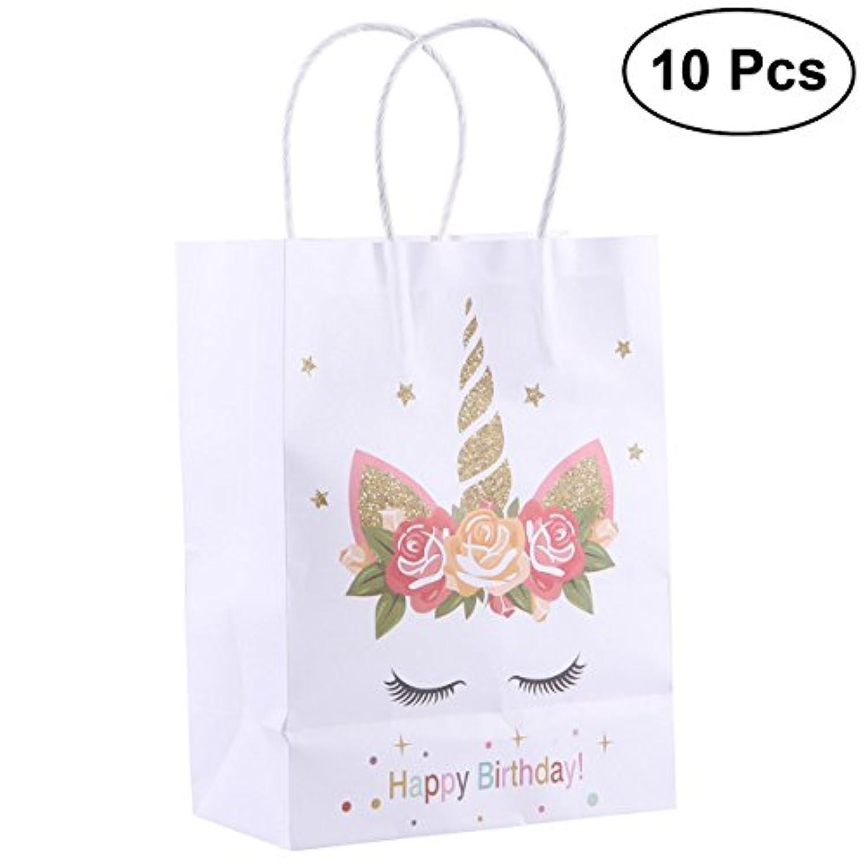 BESTOYARD ユニコーンペーパーのギフトバッグパーティーの誕生日の装飾ユニコーンのキャンデーの袋の誕生日用品10個