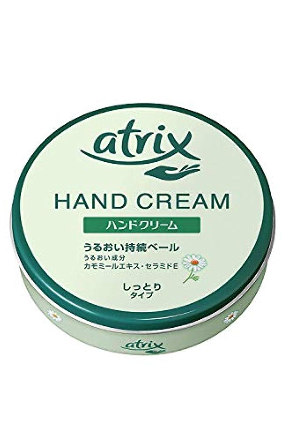悔い改める最小化するシャックル【花王】アトリックス ハンドクリーム <大缶> 178g ×20個セット
