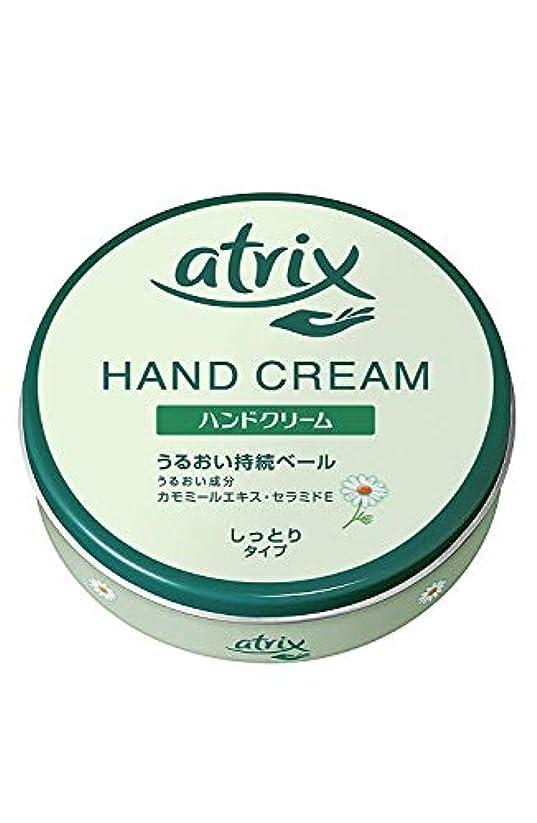 明確にわなファンタジー【花王】アトリックス ハンドクリーム <大缶> 178g ×10個セット