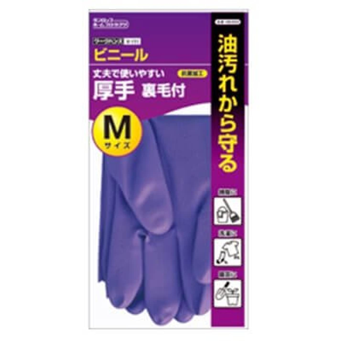 マウスランプ予備【ケース販売】 ダンロップ ワークハンズ V-111 ビニール厚手 M バイオレット (10双×12袋)