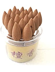 40個/ボックスBackflow Incense ConesジャスミンラベンダーサンダルウッドミックスIncense Fragrant円錐 1.6*2.8cm ベージュ