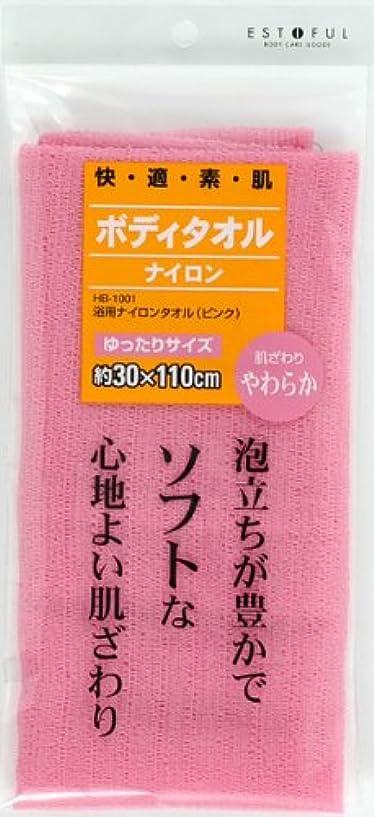 ほうきぐったりのれんEF.浴用タオル やわらかめピンク